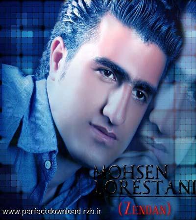 دانلود آهنگ جدید ایرانی
